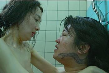 Lee Ji-ha sex nude video